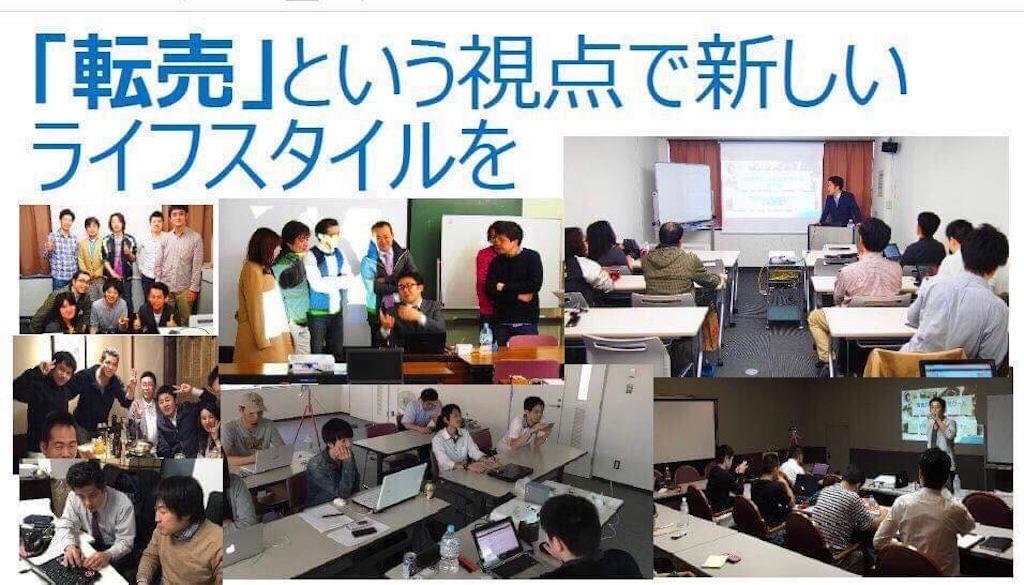 f:id:Fuyuchan:20180225224208j:image