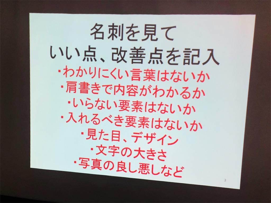 f:id:Fuyuchan:20180305151706j:image