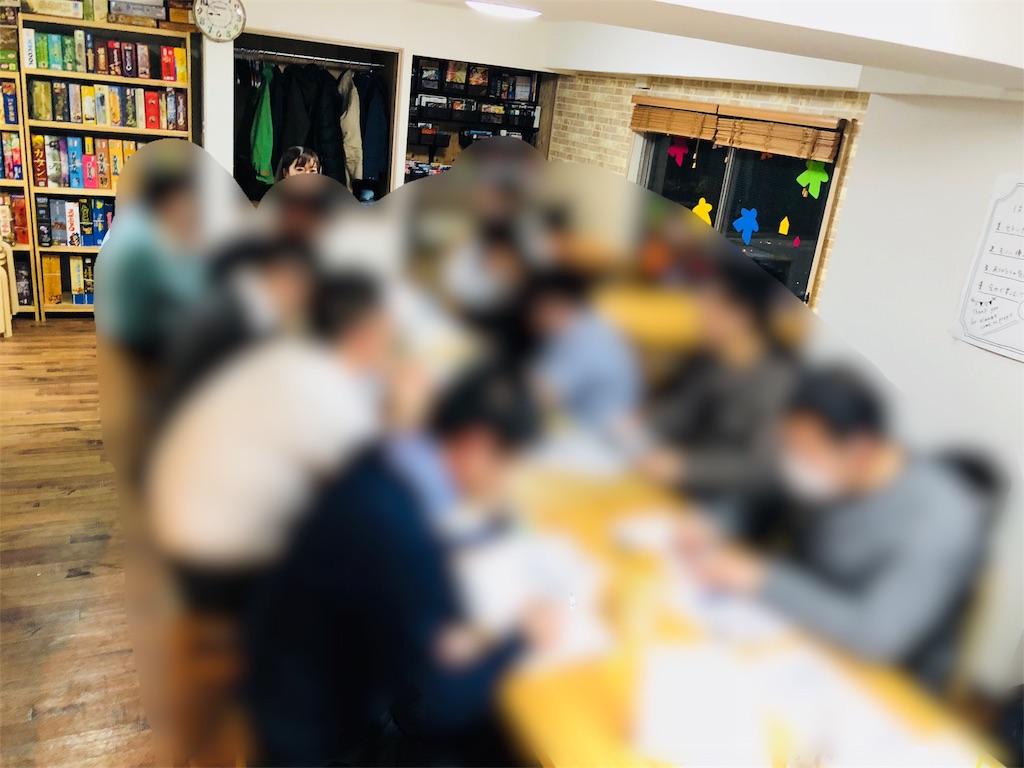 f:id:Fuyuchan:20180313215913j:image