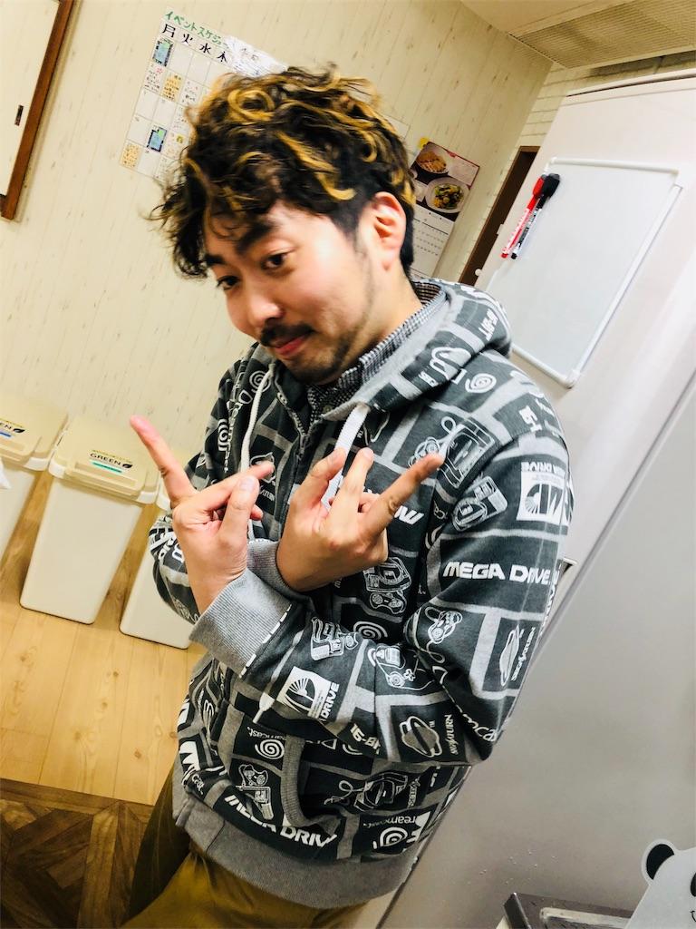 f:id:Fuyuchan:20180317233341j:image