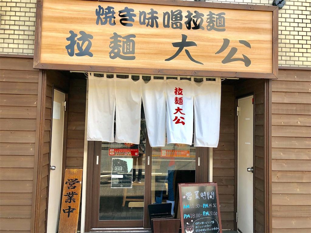 f:id:Fuyuchan:20180323145434j:image