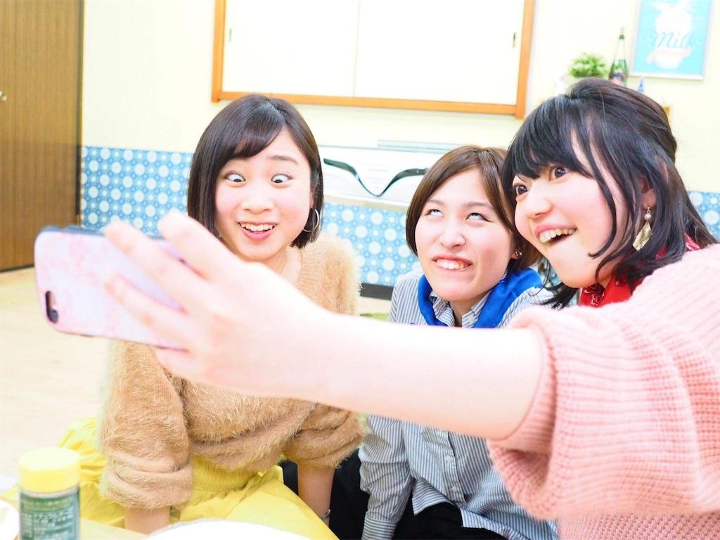 f:id:Fuyuchan:20180326171137j:image