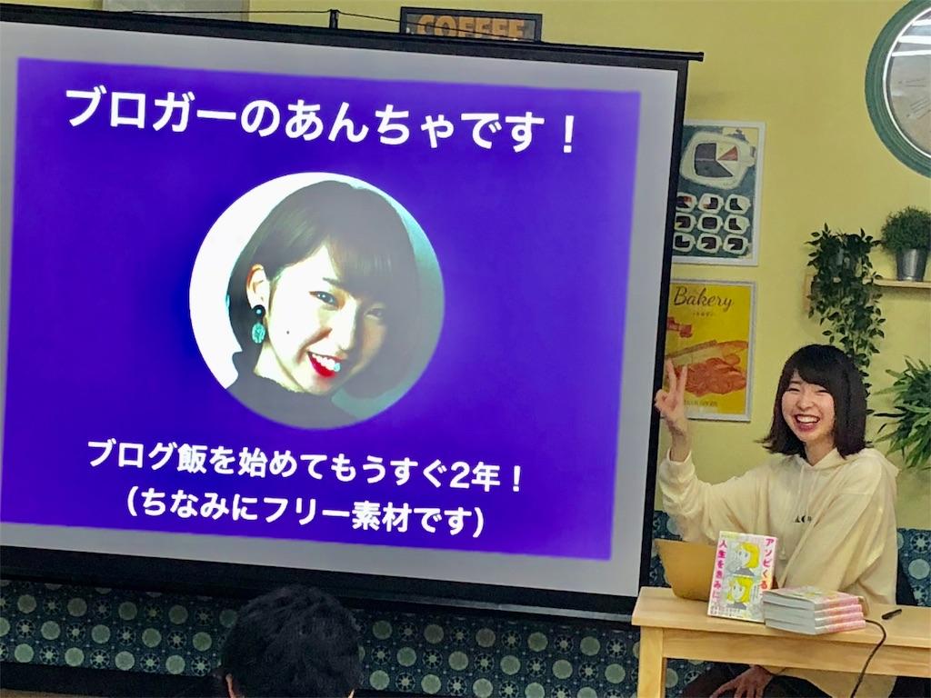 f:id:Fuyuchan:20180402232848j:image