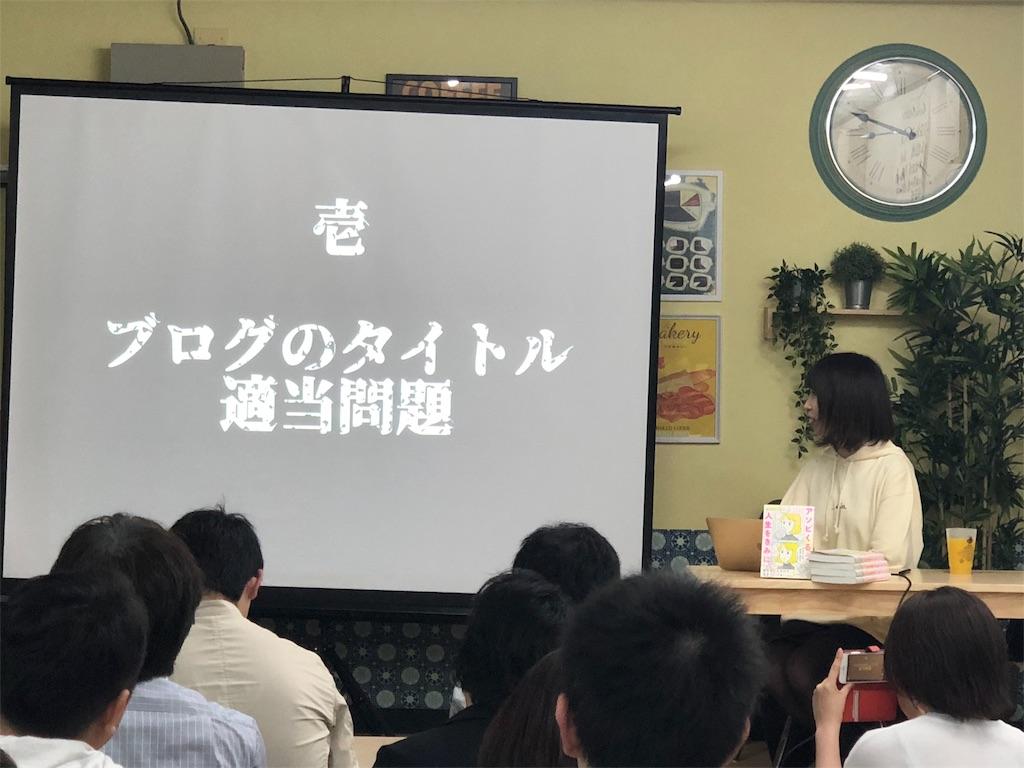 f:id:Fuyuchan:20180402232905j:image