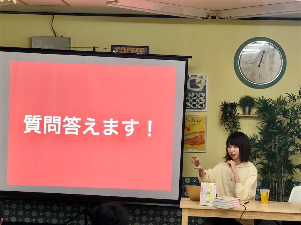 f:id:Fuyuchan:20180402232908j:image