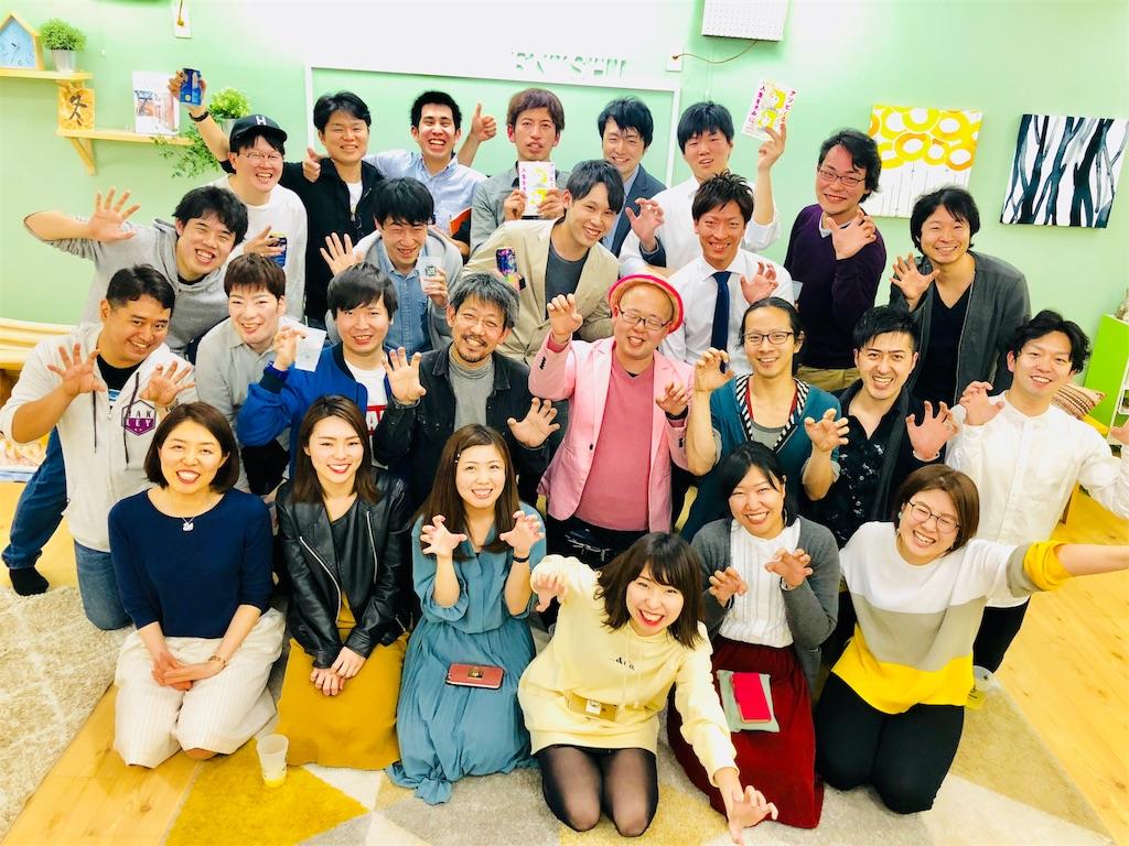 f:id:Fuyuchan:20180402233736j:image