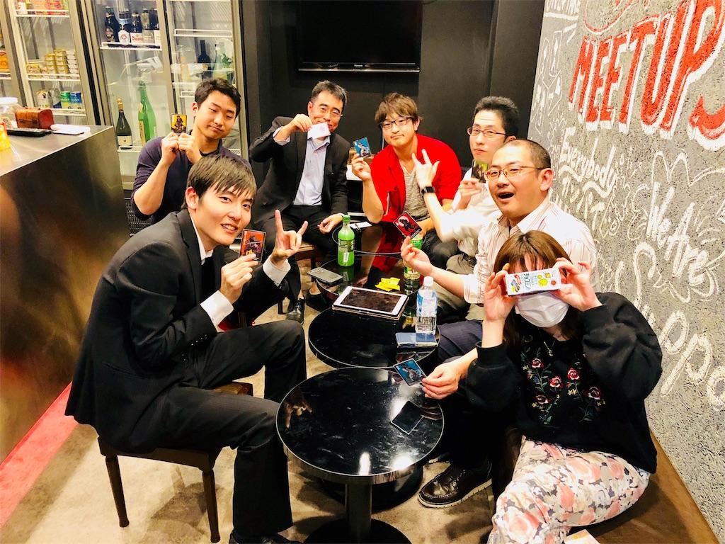 f:id:Fuyuchan:20180406002629j:image