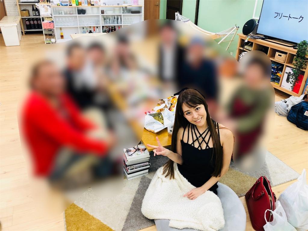 f:id:Fuyuchan:20180406221435j:image
