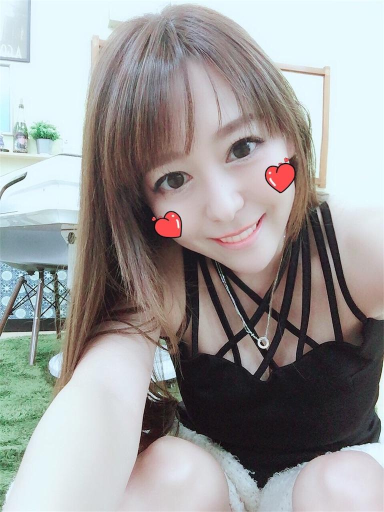 f:id:Fuyuchan:20180406235533j:image