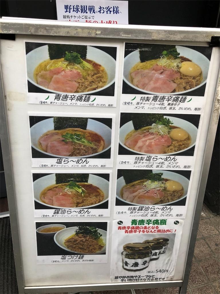f:id:Fuyuchan:20180407154523j:image