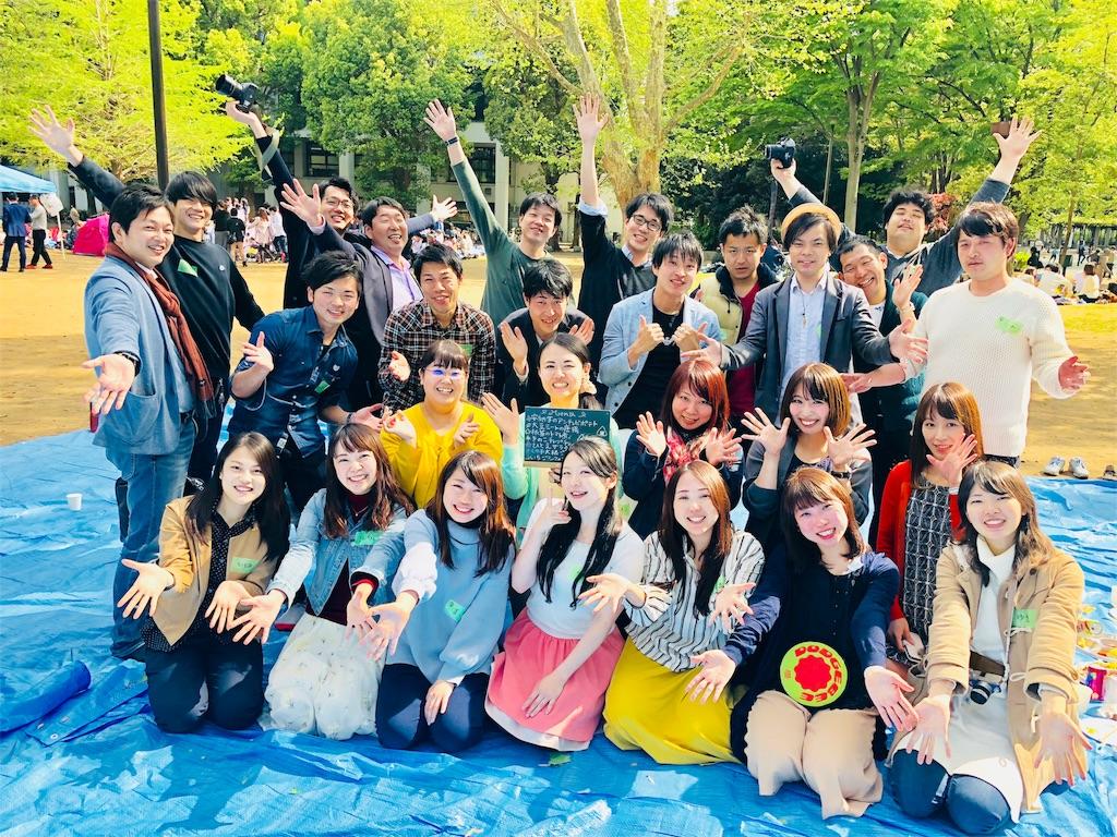 f:id:Fuyuchan:20180409103438j:image