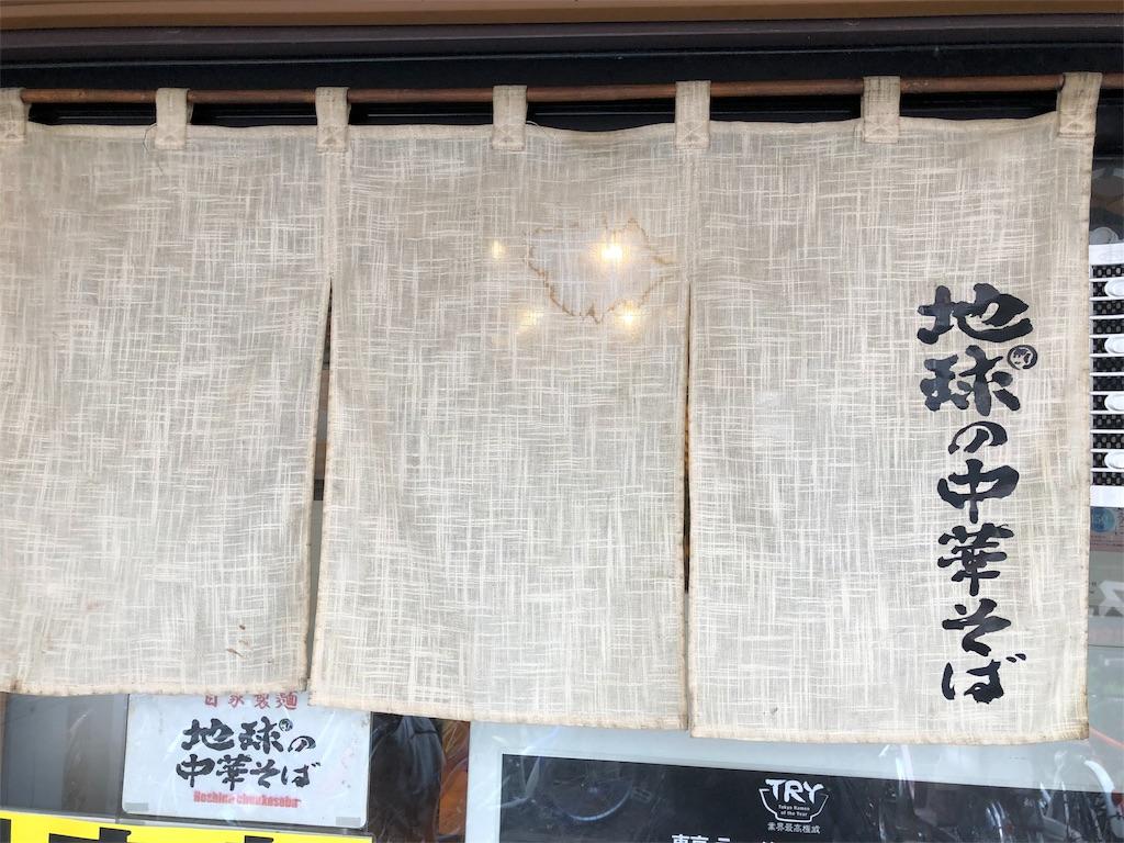 f:id:Fuyuchan:20180410153510j:image