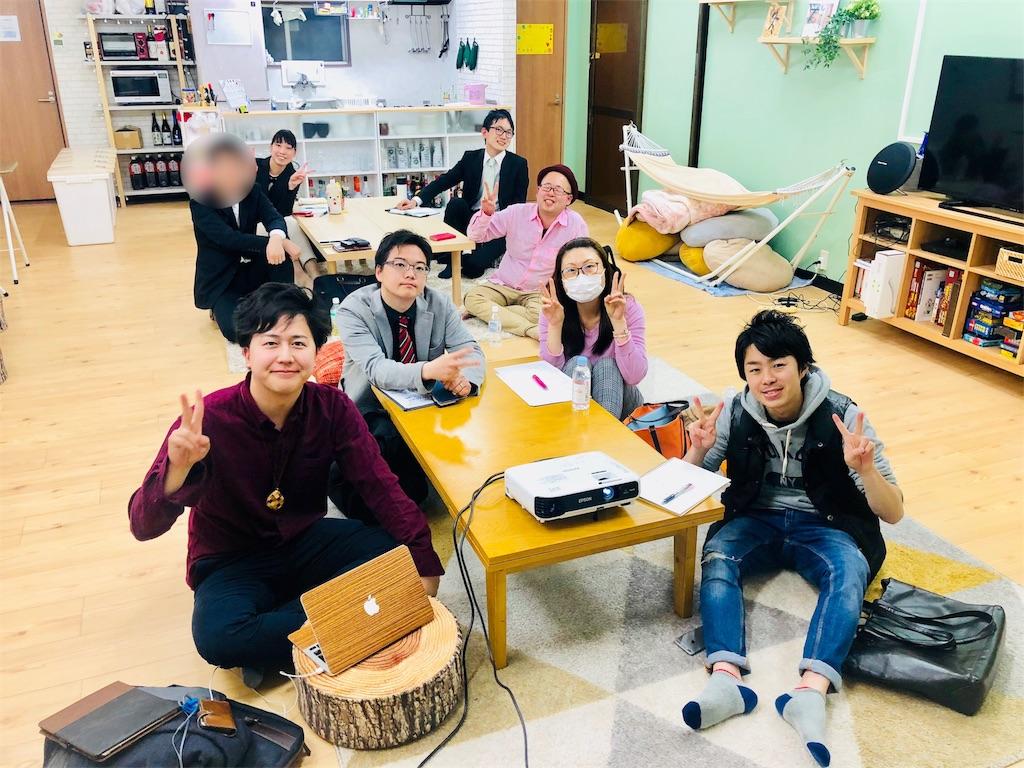 f:id:Fuyuchan:20180411235718j:image