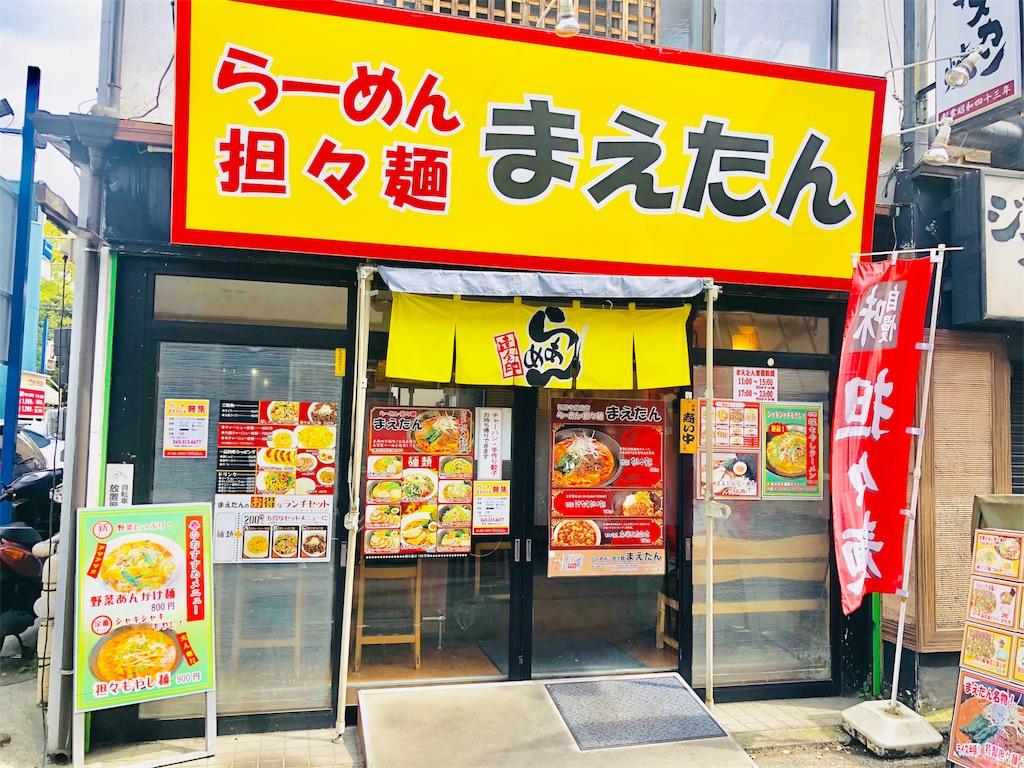 f:id:Fuyuchan:20180412193947j:image