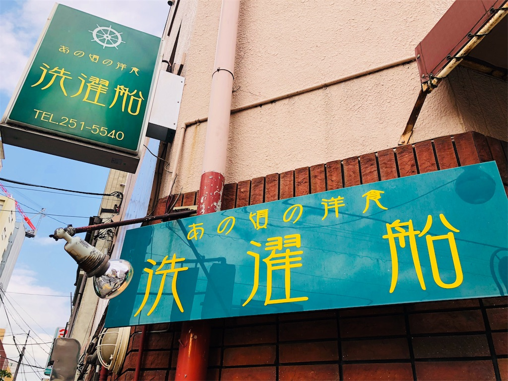 f:id:Fuyuchan:20180416153556j:image