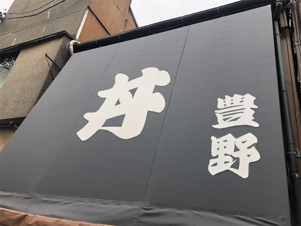 f:id:Fuyuchan:20180417150750j:image