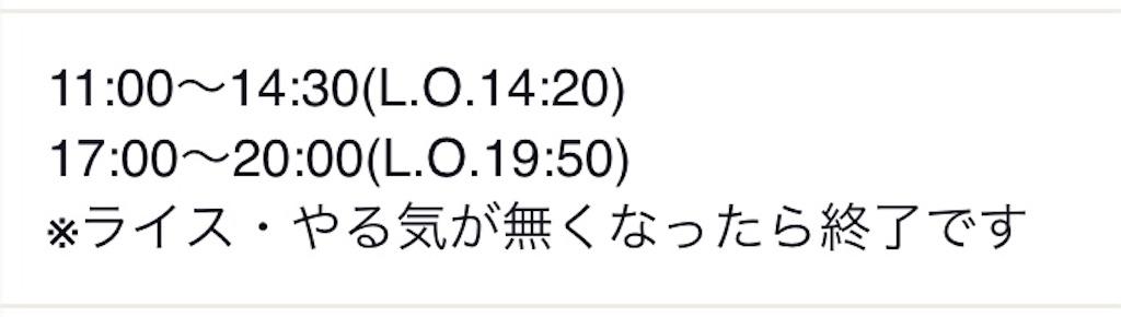 f:id:Fuyuchan:20180417150801j:image