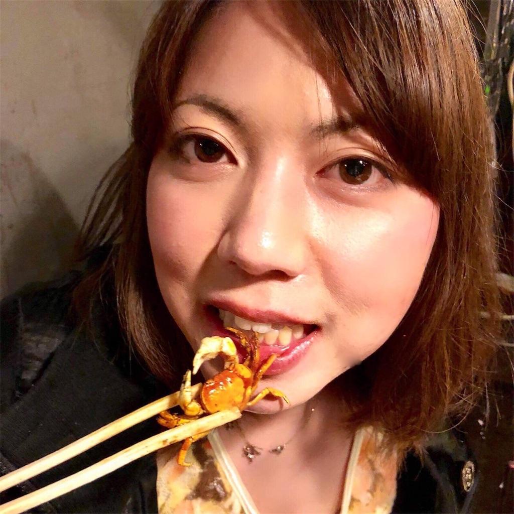 f:id:Fuyuchan:20180418001007j:image