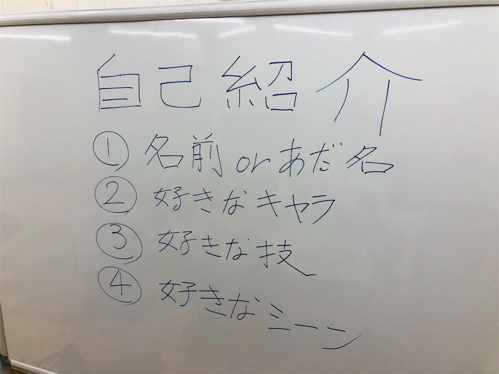 f:id:Fuyuchan:20180418234316j:image