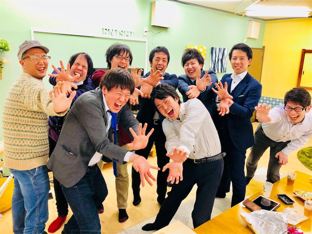 f:id:Fuyuchan:20180418234318j:image