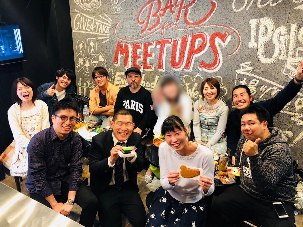 f:id:Fuyuchan:20180420041947j:image