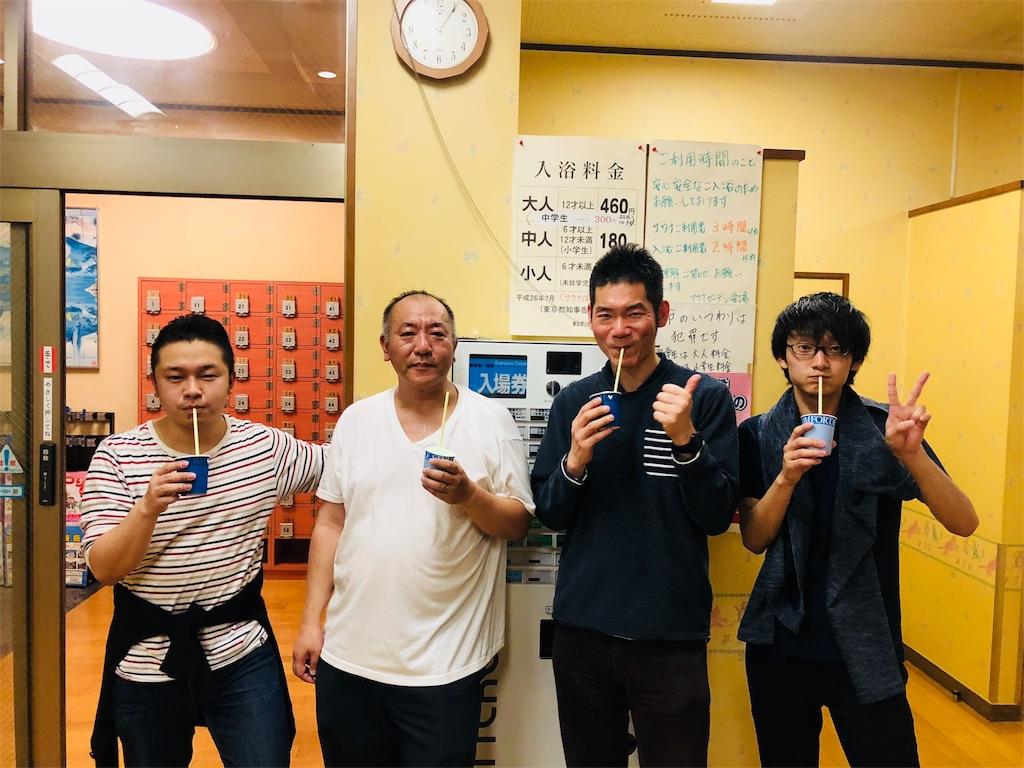 f:id:Fuyuchan:20180421202336j:image