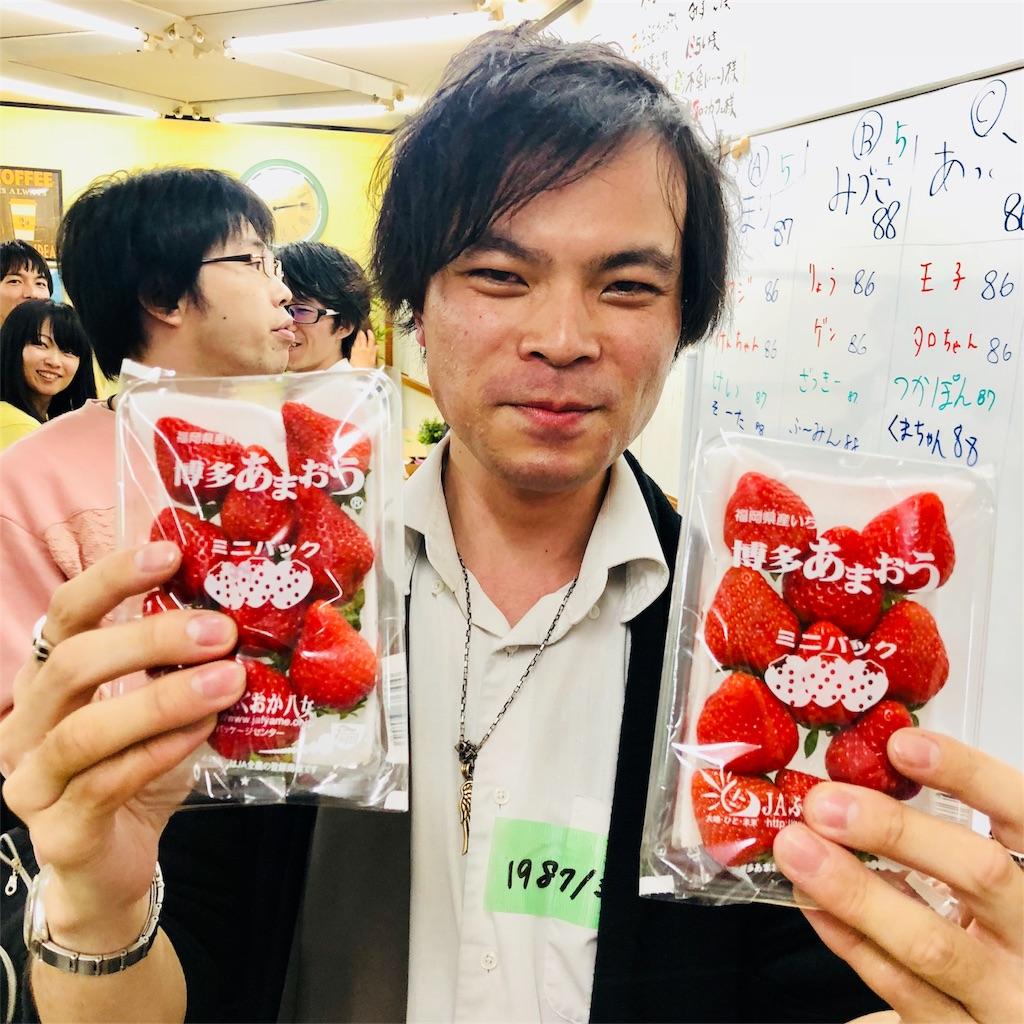 f:id:Fuyuchan:20180423023725j:image