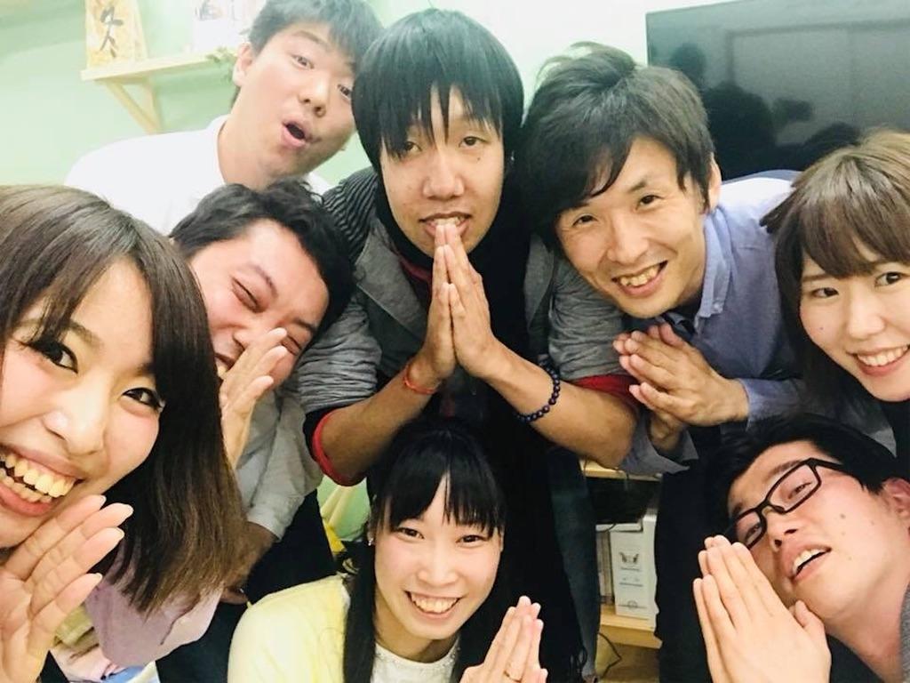 f:id:Fuyuchan:20180423023907j:image