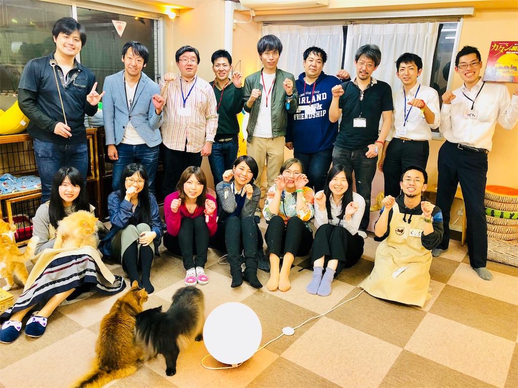 f:id:Fuyuchan:20180424000734j:image