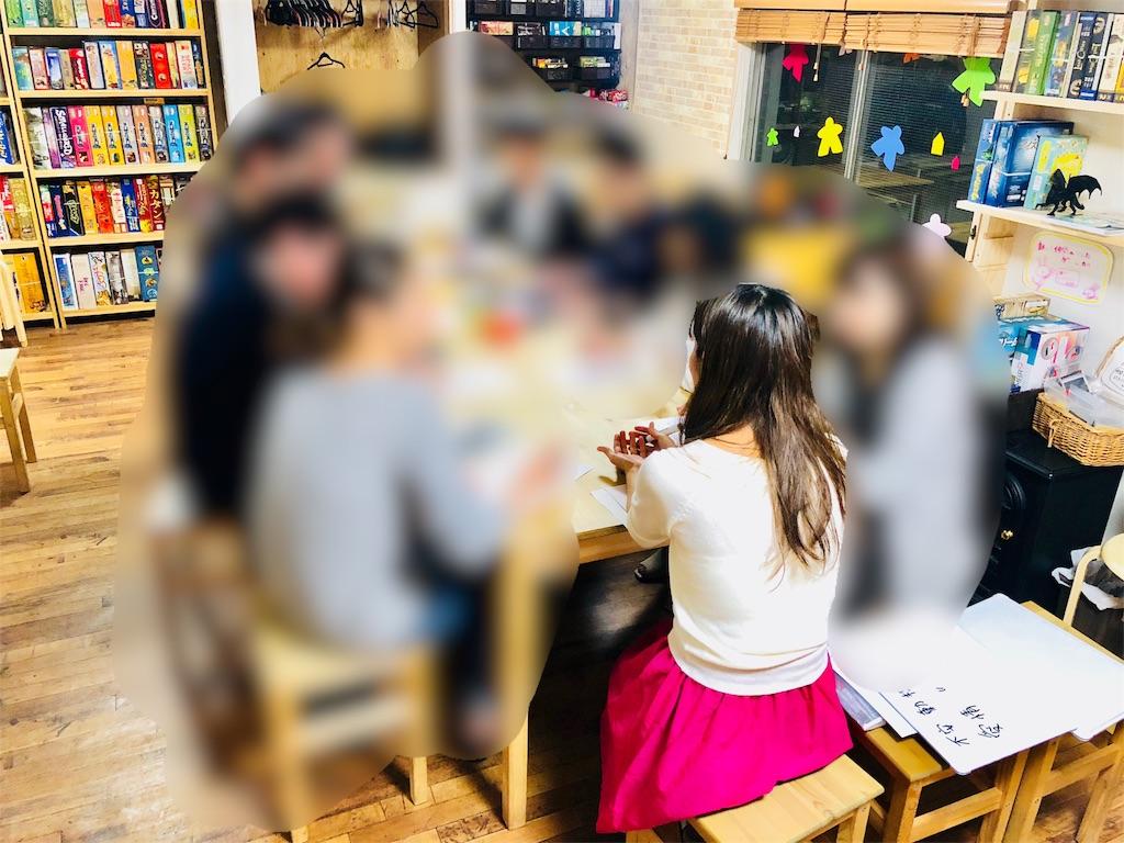 f:id:Fuyuchan:20180424210847j:image