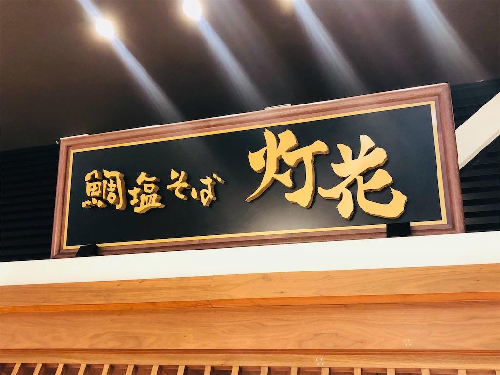 f:id:Fuyuchan:20180426154324j:image