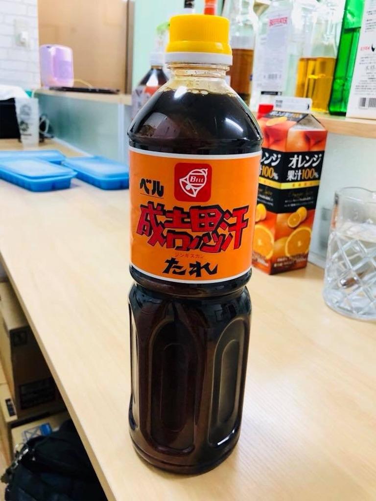f:id:Fuyuchan:20180428110745j:image