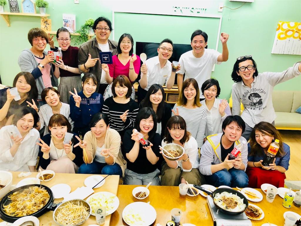 f:id:Fuyuchan:20180428180422j:image