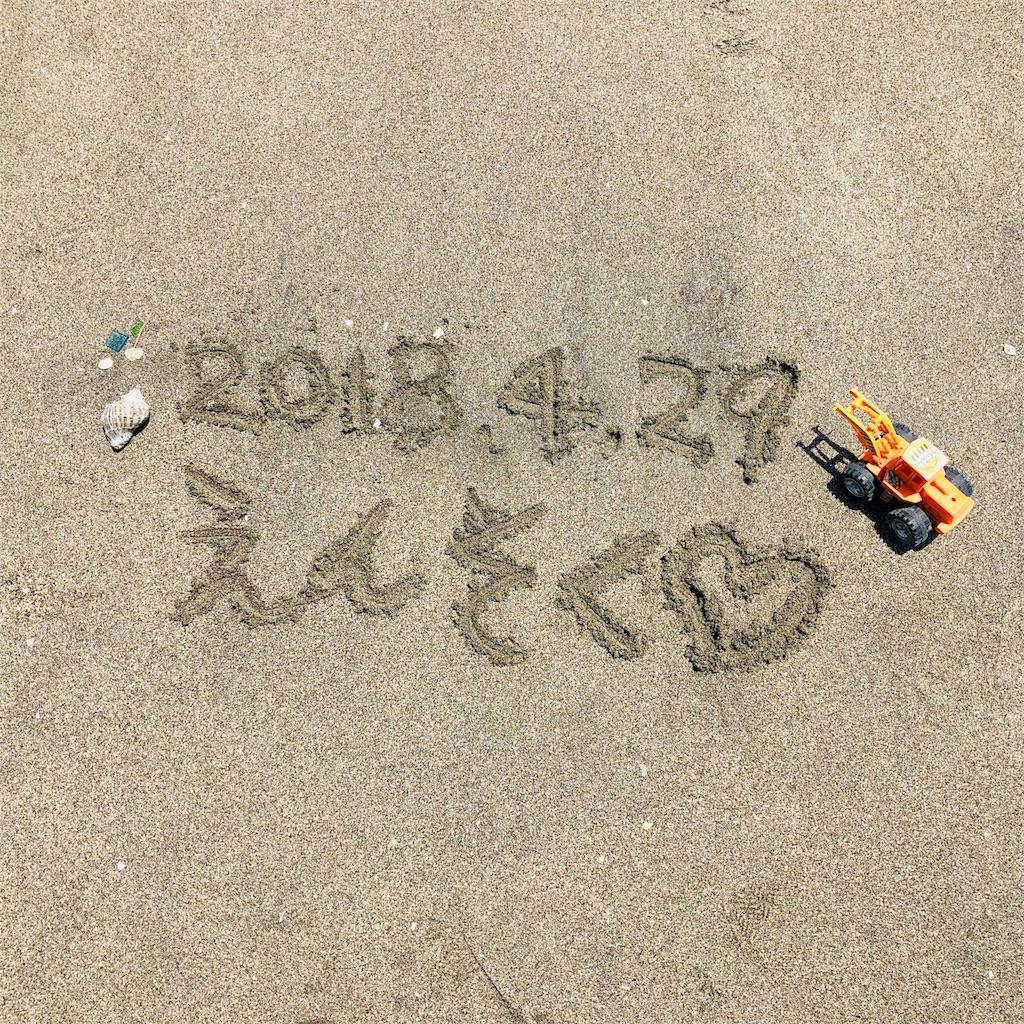 f:id:Fuyuchan:20180430124200j:image