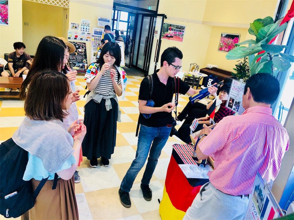 f:id:Fuyuchan:20180430125926j:image
