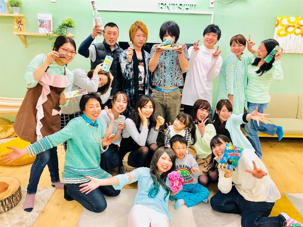 f:id:Fuyuchan:20180501022734j:image