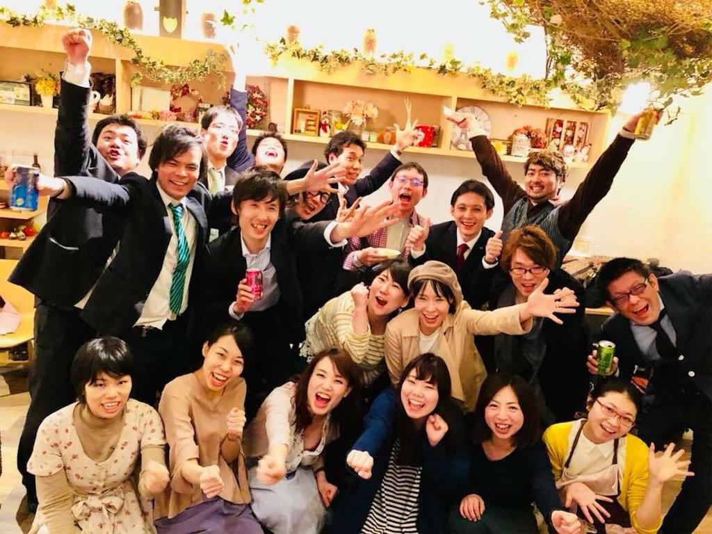 f:id:Fuyuchan:20180501030911j:image