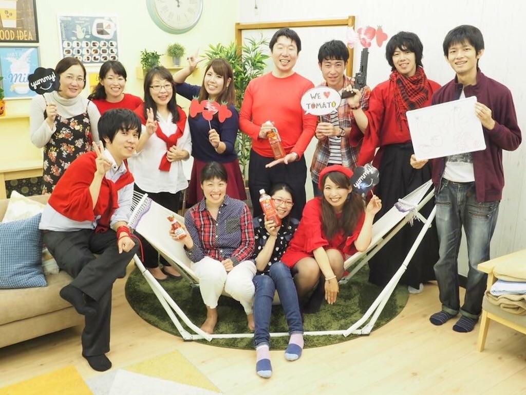 f:id:Fuyuchan:20180501170338j:image
