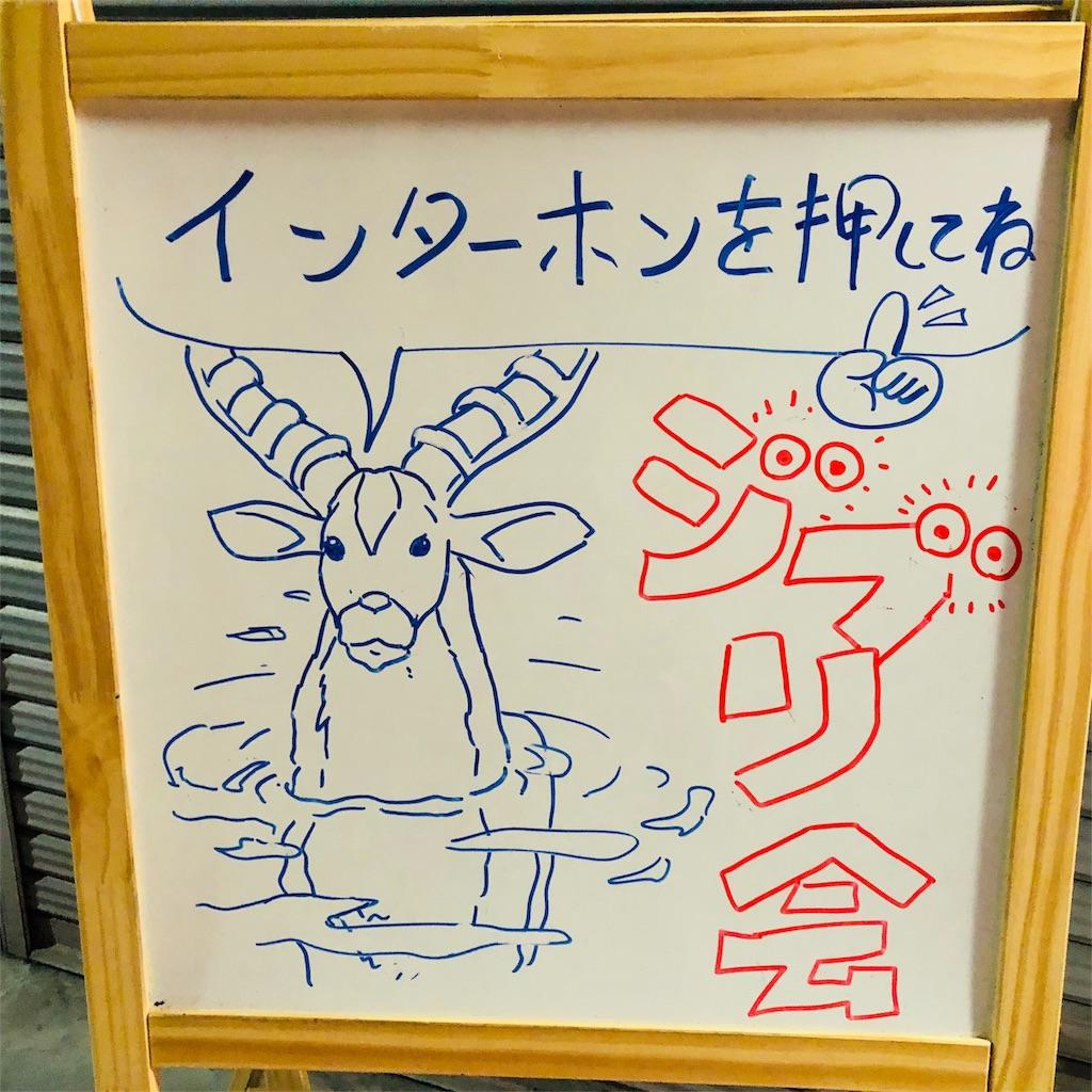 f:id:Fuyuchan:20180501205734j:image