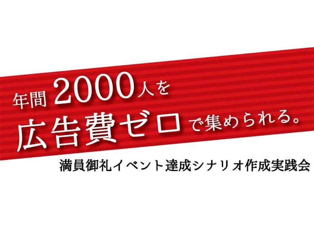f:id:Fuyuchan:20180502002038j:image