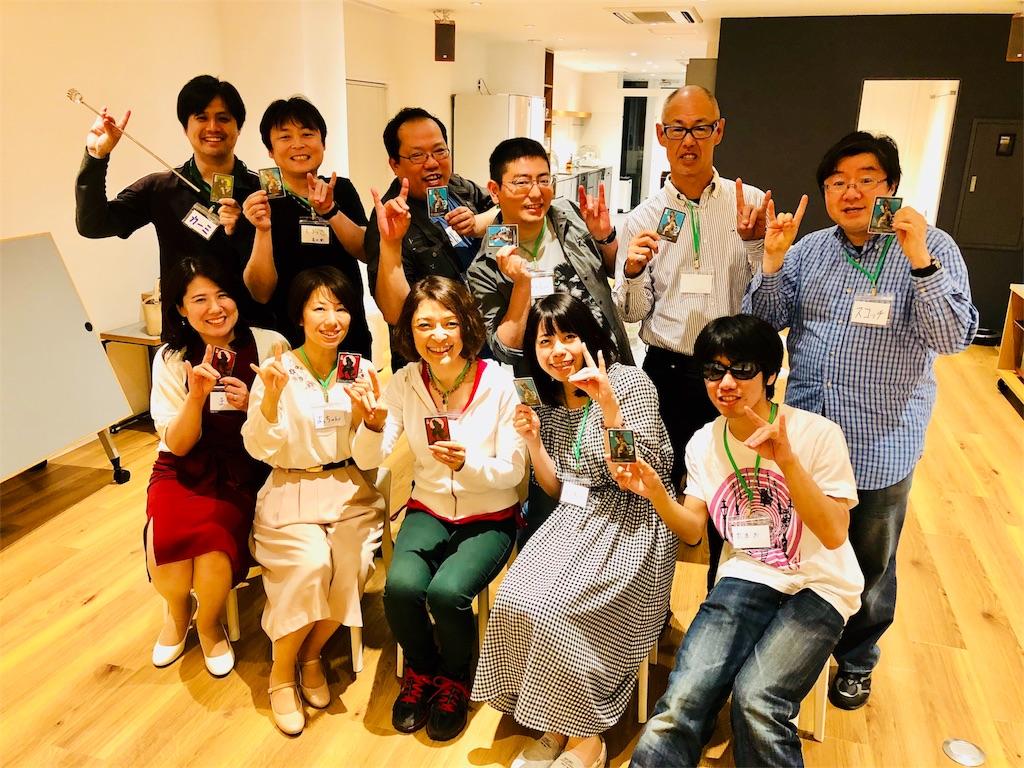 f:id:Fuyuchan:20180502202554j:image