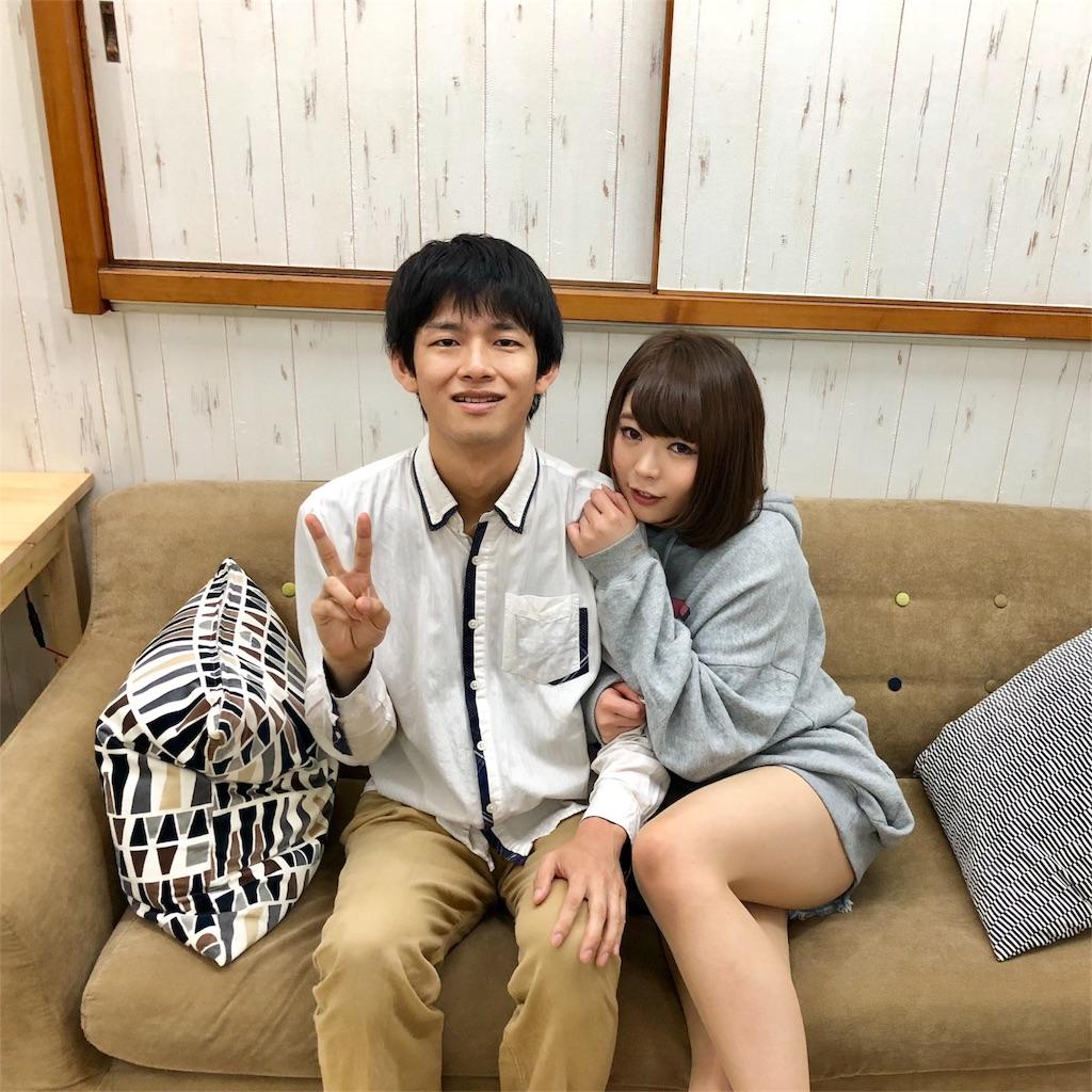 f:id:Fuyuchan:20180505002108j:image