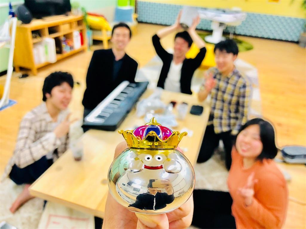 f:id:Fuyuchan:20180511233435j:image