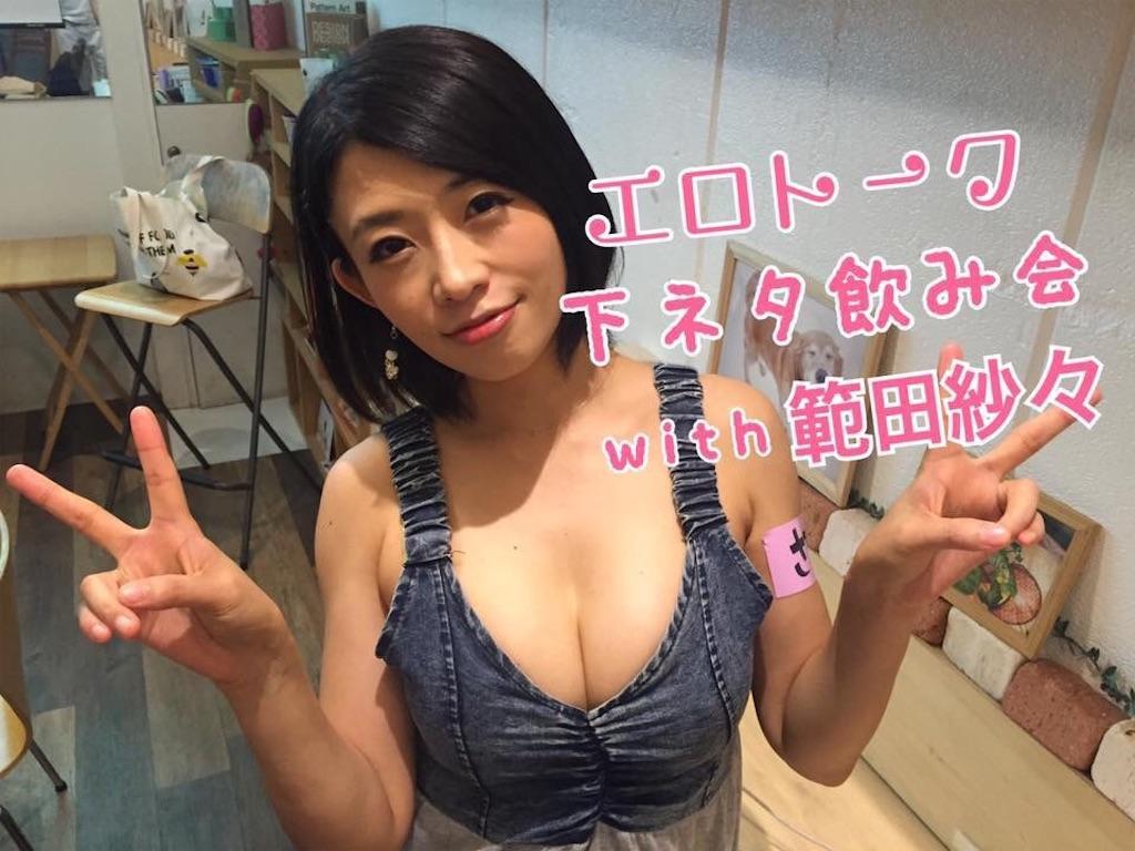 f:id:Fuyuchan:20180516190749j:image