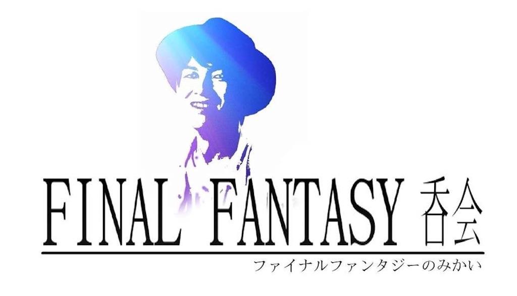 f:id:Fuyuchan:20180518233011j:image