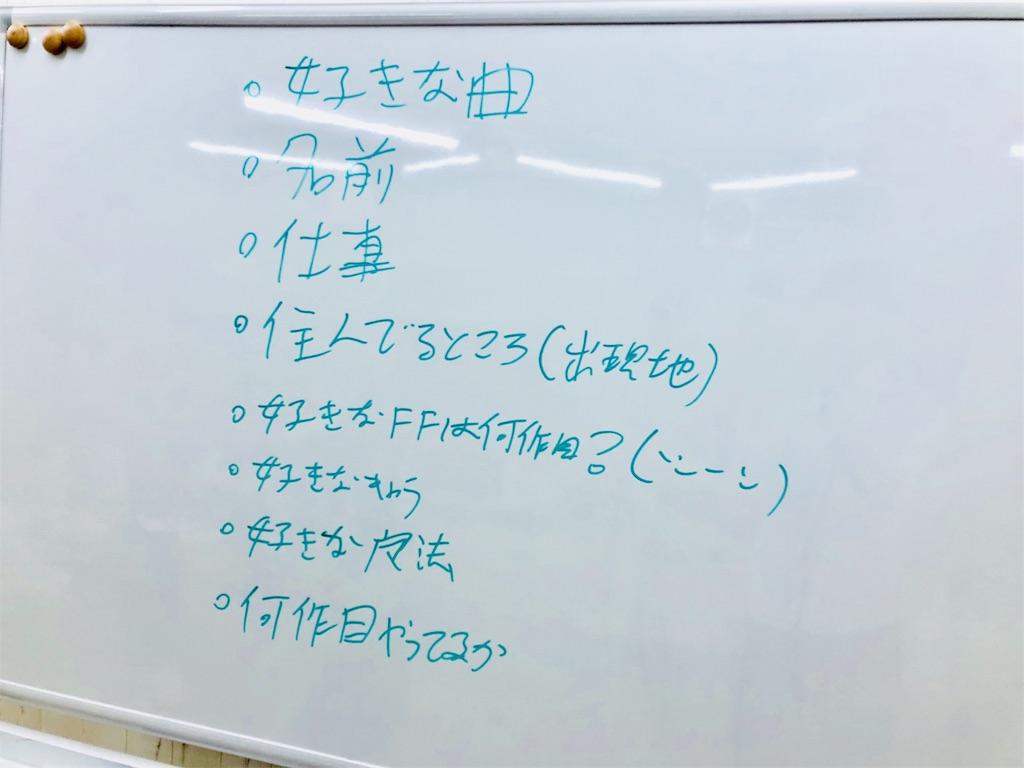 f:id:Fuyuchan:20180518233015j:image