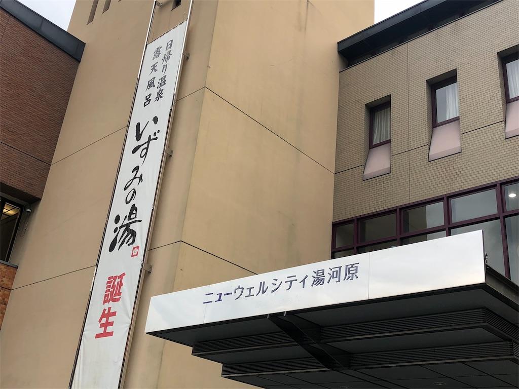 f:id:Fuyuchan:20180519172148j:image