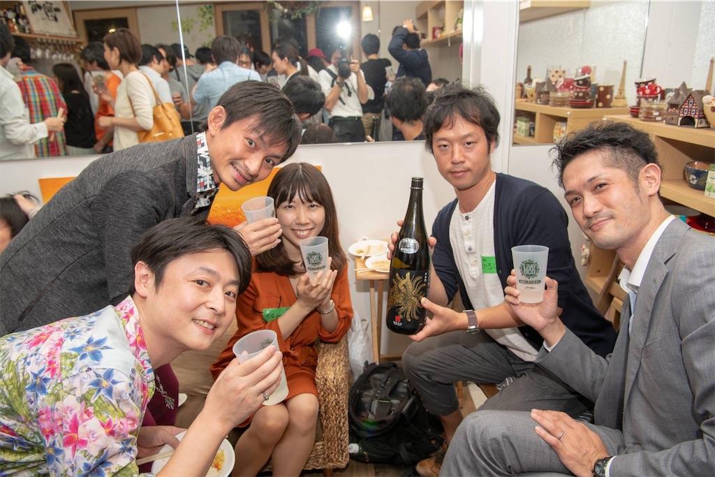 f:id:Fuyuchan:20180603121207j:image