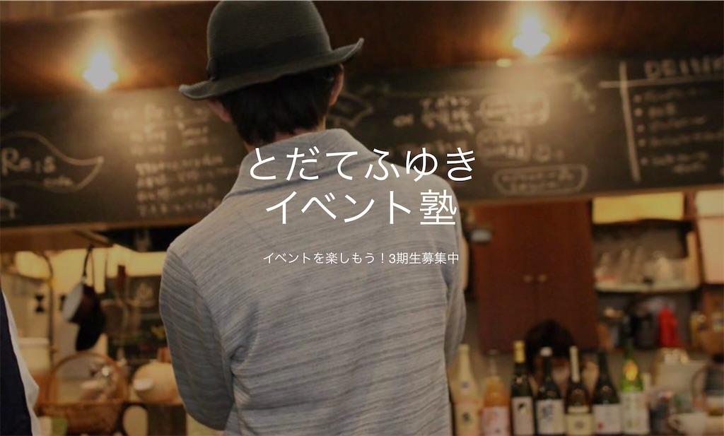f:id:Fuyuchan:20180605122315j:image