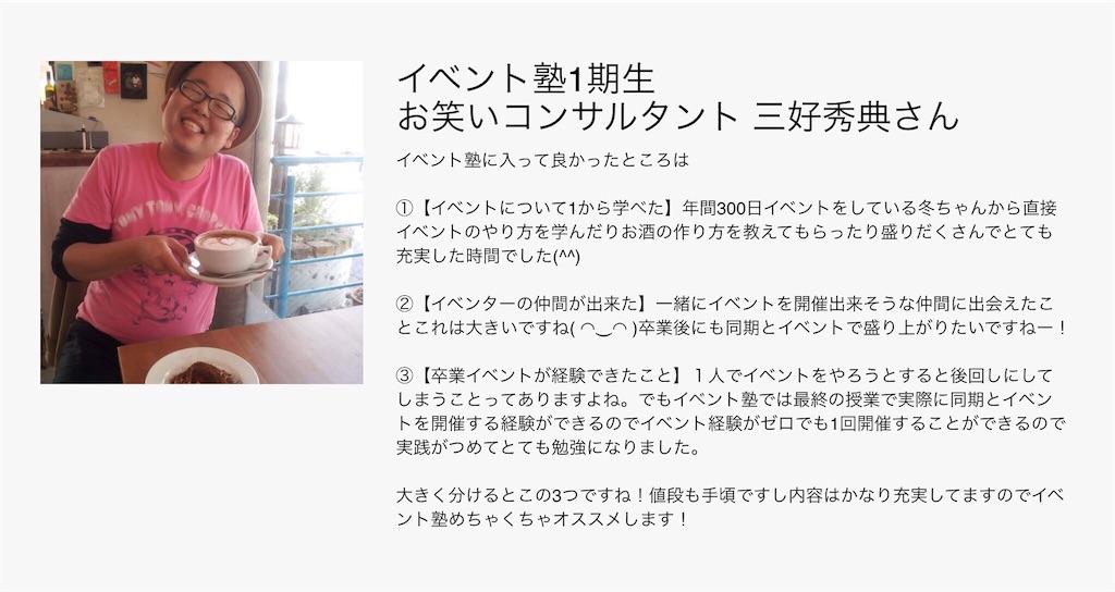 f:id:Fuyuchan:20180605122337j:image